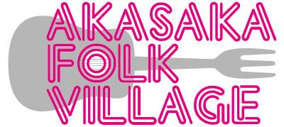 AKASAKA FOLK VILLAGE