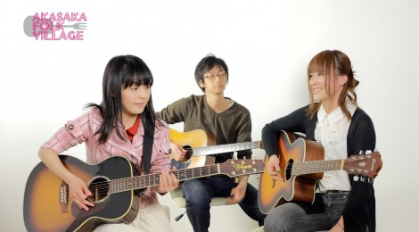 【アニソン】ライオン / Akasaka Folk Village【歌ってみた】